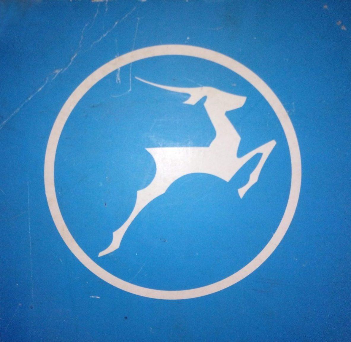Unser blaues Fahrrad Schild